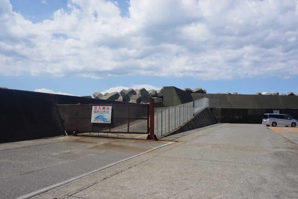 西堤防入り口の様子